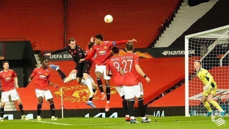 25февраля. «Манчестер Юнайтед»— «Реал Сосьедад»— 0:0. Фото Twitter