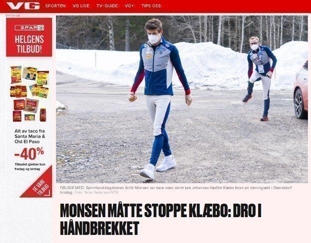 как норвежская сборная готовится к главным гонкам.