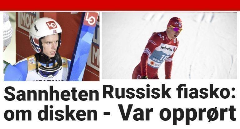 Как норвежская сборная готовится кглавным гонкам.