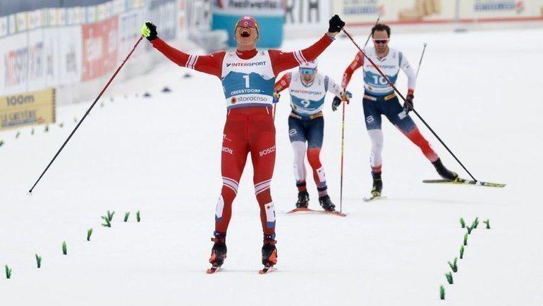 27февраля. Оберстдорф. Победный финиш Александра Большунова. Фото AFP