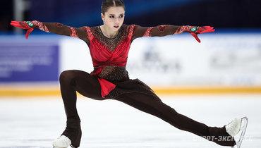 Валиева выиграла финал Кубка России пофигурному катанию