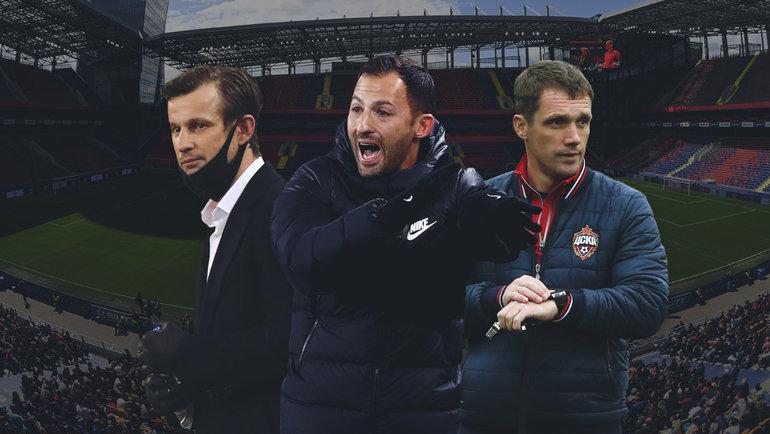 Сергей Семак, Доменико Тедеско, Виктор Гончаренко (слева направо).