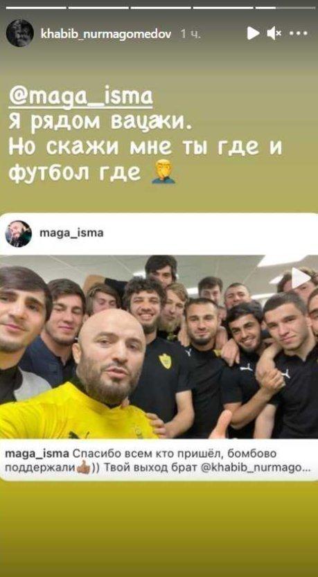 Нурмагомедов ответил Исмаилову по поводу помощи «Анжи».