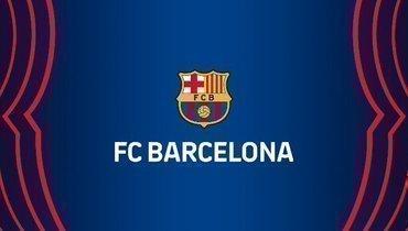 «Барселона» выступила софициальным заявлением поповоду обысков вклубе