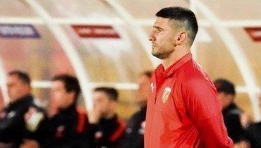 Главный тренер «Алании» Гогниев извинился зато, что ударил судью