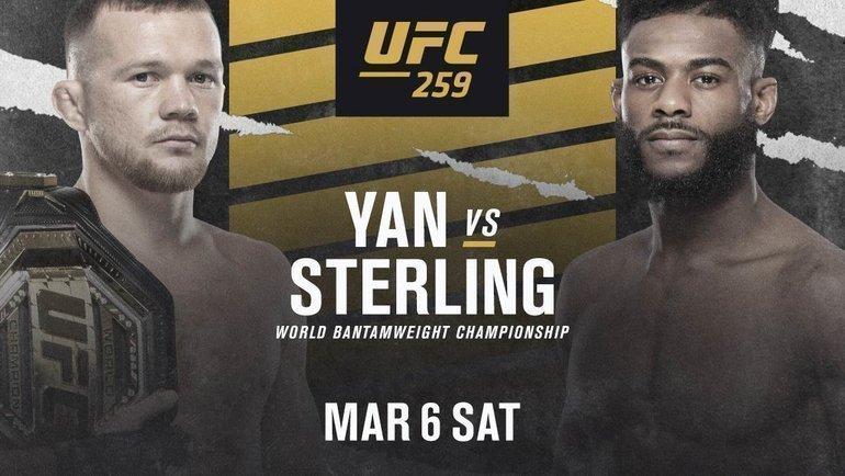 Петр Ян— Алджамейн Стерлинг. Фото UFC