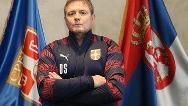 Драган Стойкович назначен главным тренером сборной Сербии