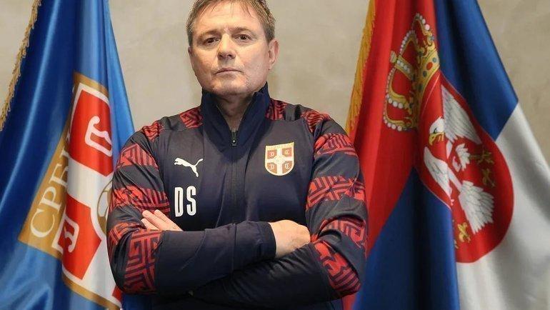 Драган Стойкович. Фото fss.rs.