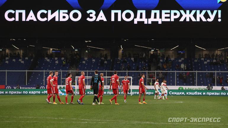 Матч 3-го тура квалификации начемпионат мира пофутболу между сборными Словакии иРоссии пройдет без зрителей. Фото Александр Федоров, «СЭ» / Canon EOS-1D X Mark II