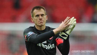 «Спартак» поздравил Реброва с37-летием ипоказал лучшие сэйвы вратаря