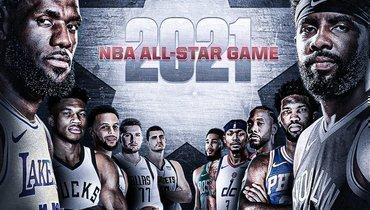 Леброн иДюрант определились ссоставами команд наМатч звезд НБА