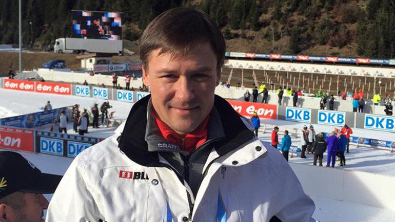 Дмитрий Ярошенко.