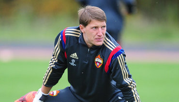 Чепчугов хочет работать тренером вратарей вЦСКА