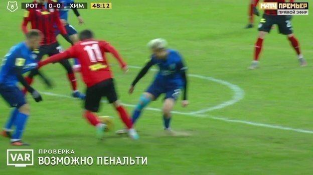 """6 марта. Волгоград. """"Ротор"""" - """"Химки""""."""
