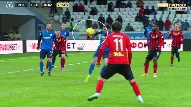 6марта. Волгоград. «Ротор»— «Химки»— 0:0.