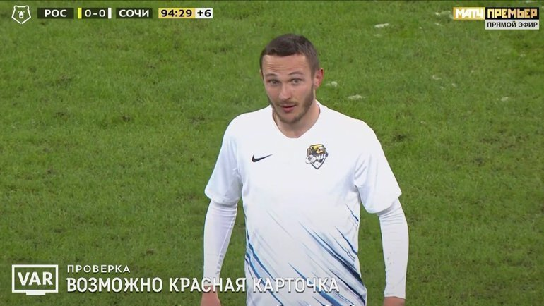 6марта 2021 года. Ростов-на-Дону. «Ростов»— «Сочи»— 0:0.