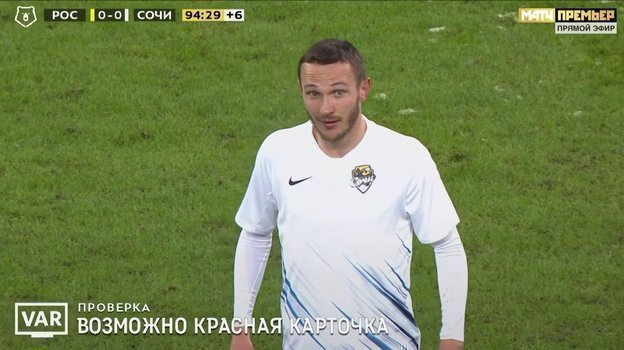6 марта 2021 года. Ростов-на-Дону. «Ростов» — «Сочи» — 0:0.