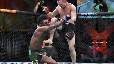 7марта. Януступил Стерлингу илишился титула UFC.