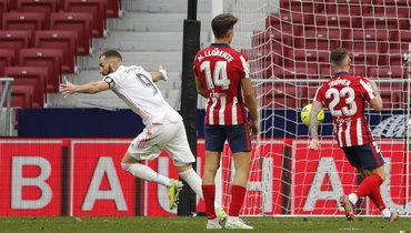 7марта. Мадрид. «Атлетико»— «Реал»— 1:1. 88-я минута. Карим Бензема (№9) сравнял счет.