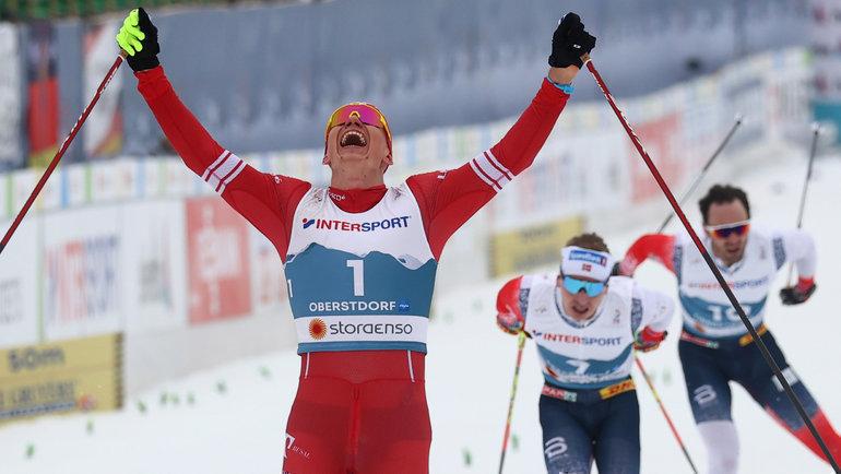 27февраля. Оберстдорф. Александр Большунов— впервые чемпион мира! Фото Reuters