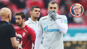 Геннадий Орлов— осамых ярких матча 21-го тура РПЛ.