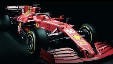 «Феррари» провела презентацию машины нановый сезон «Формулы-1»