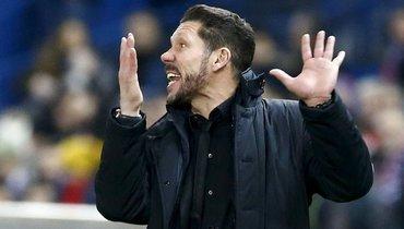 Симеоне стал самым побеждающим тренером вистории «Атлетико»
