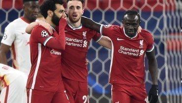«Ливерпуль» обыграл «Лейпциг» ивышел в1/4 финала Лиги чемпионов