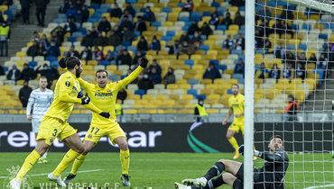 «Вильярреал» навыезде победил киевское «Динамо» в1/8 финала Лиги Европы