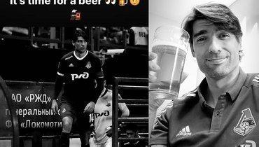 «Время для пива». Чорлука снова показал фото снапитком после победы «Локомотива»