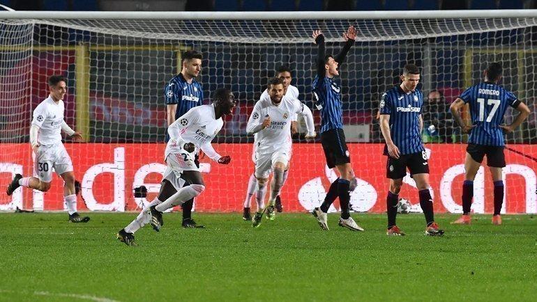 Футболисты «Реала» и «Аталанты». Фото AFP