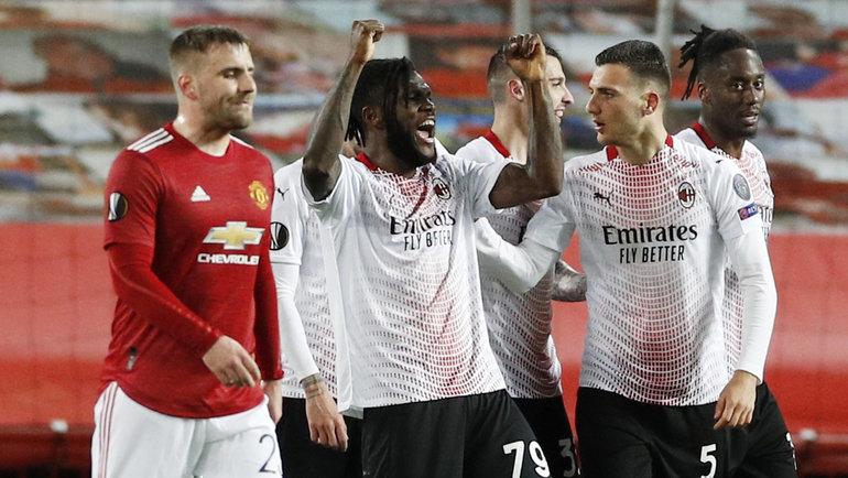 11марта. Манчестер. «Манчестер Юнайтед»— «Милан»— 1:1. 90+2-я минута. Гости празднуют гол. Фото Reuters