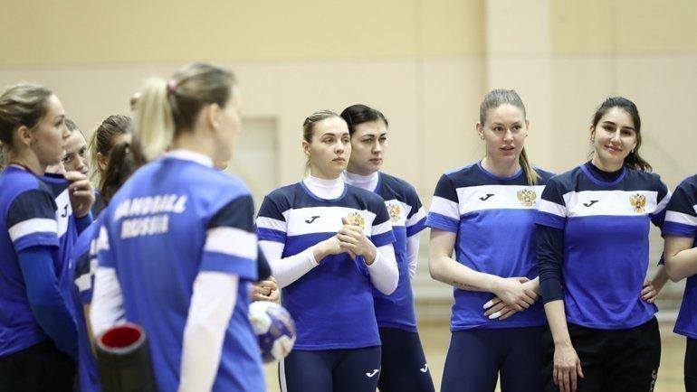 Женская сборная России погандболу: перед квалификацией Токио. Фото Алексей Ерёмин / ФГР