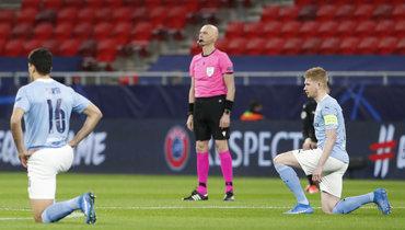 Карасев иего бригада невстали наколено перед матчем «Манчестер Сити»— «Боруссия»