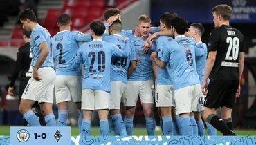 «Манчестер Сити» обыграл «Боруссию» при судействе Карасева