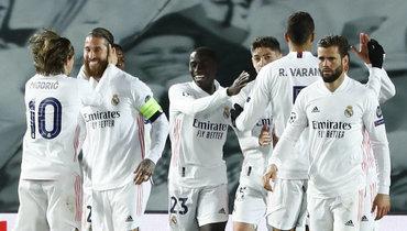 Футболисты «Реала».