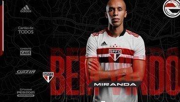 Экс-защитник «Атлетико» и «Интера» Миранда вернулся в «Сан-Паулу»