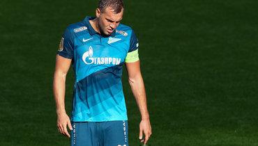 Акинфеев обновил рекорд чемпионата, Дзюба повторил антирекорд