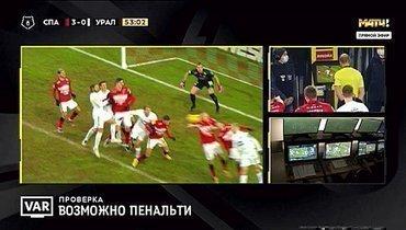 Маслов сыграл «рукой Мозеса». Правильноли назначен пенальти вворота «Спартака»?