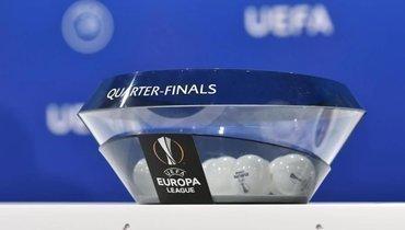 Жеребьевка Лиги Европы: «Аякс»— «Рома», «Гранада»— «МЮ» идругие пары 1/4 финала