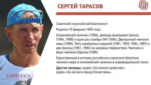 Победил смерть после допинга ивыиграл Олимпиаду. Безумная история русского биатлониста Тарасова