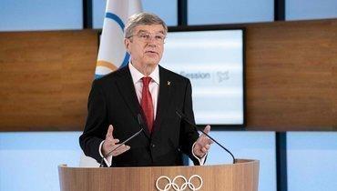 Президент МОК Бах прокомментировал решение недопускать наОлимпиаду иностранных болельщиков