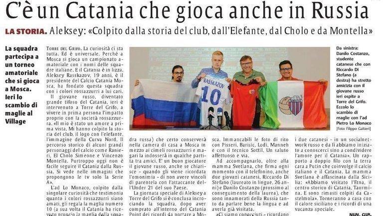 Итальянские СМИ рассказали ороссийском любительском клубе.
