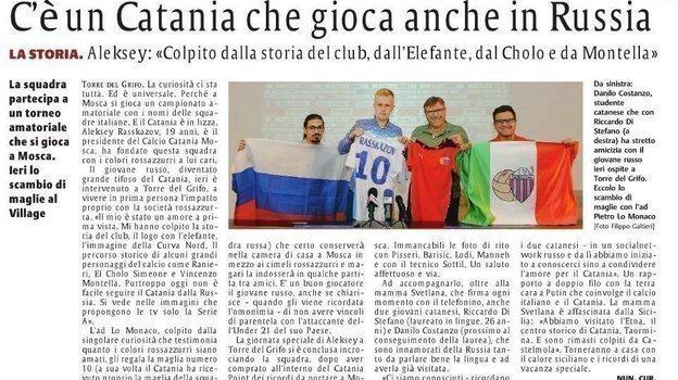 Итальянские СМИ рассказали о российском любительском клубе.