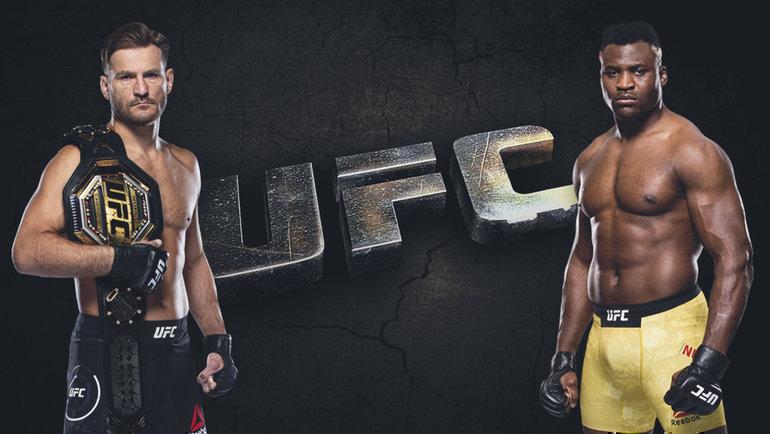 Реванш Миочич— Нганну ибой Абубакара Нурмагомедова: где смотреть UFC 260