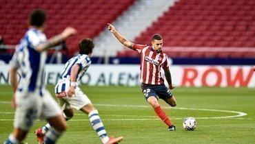 Гол Суареса принес «Атлетико» победу над «Алавесом»