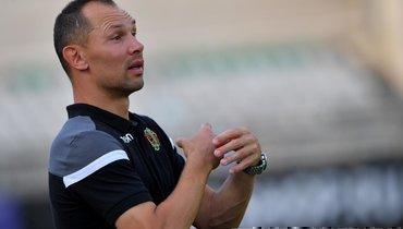 Игнашевич покинул пост главного тренера «Торпедо»