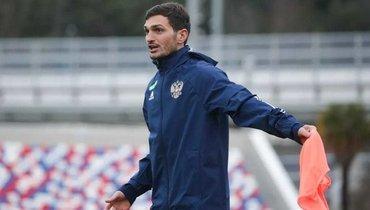 Оздоев пропустит матч сборной России против Мальты