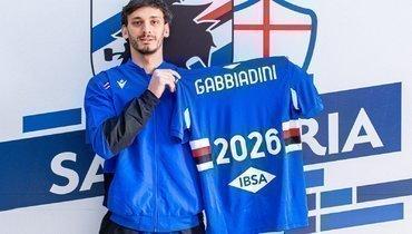 Габбьядини продлил контракт с «Сампдорией» до2026 года