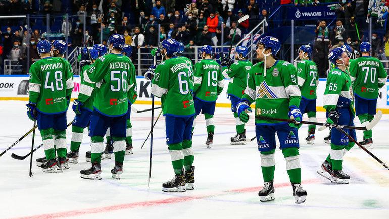 Хоккеисты «Салавата» после вылета изплей-офф. Фото ХК «Салават Юлаев»
